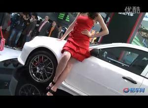 2011上海车展 莲花展台L5轿车车模