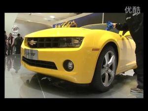 2011上海车展 视频详解雪佛兰科迈罗