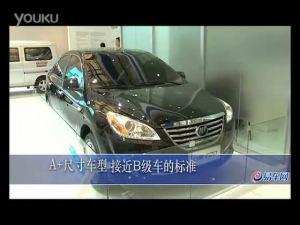 2011上海车展 视频详解力帆720