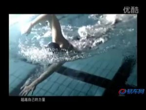 从容进取快意人生 东风风神S30宣传片