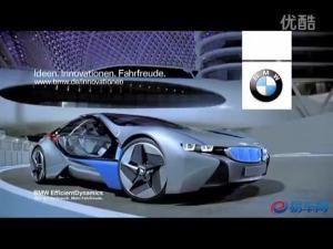 未来世界的霸主 宝马Vision概念车