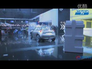 MINI家族最小概念车 日内瓦首展