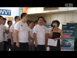 奇瑞瑞虎1.6DVVT节油挑战赛-长沙站1