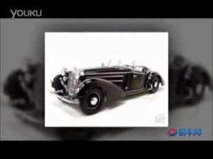 1939年的老爷车霍希855 跑车图片赏析