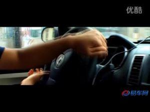 剑指东方 2012款海马骑士产品讲解