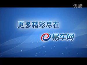 随心驾驭 现代2011年末清仓促销