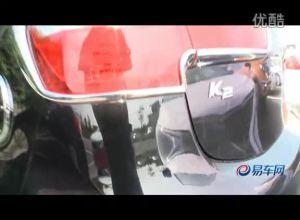 2011广州车展 东风悦达起亚K2运动版