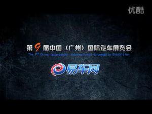 2011广州车展 保时捷展台三箭齐发