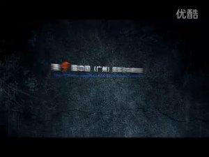 2011广州车展 宝马X6混合动力版进场