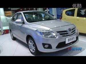 2011广州车展 长安汽车B501高清实拍
