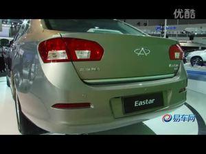 2011广州车展 奇瑞汽车新东方之子