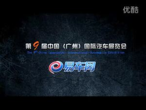 2011广州车展 吉利全球鹰GC7亮相