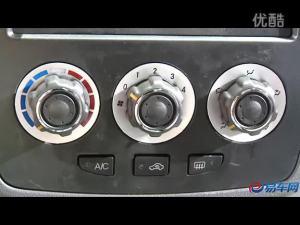 2011广州车展 2012款奇瑞旗云2