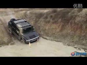 越野的定义 且看悍马H2如何摆脱泥沼
