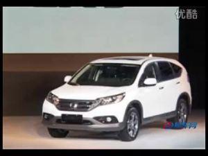 东风本田全新CR-V上市发布会-车型亮相