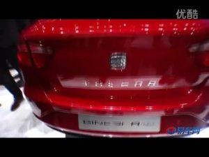 2012日内瓦车展 西雅特Toledo概念车