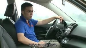 易车体验 试驾自主SUV陆风X5内饰篇