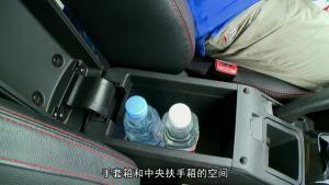 易车体验 试驾自主SUV陆风X5空间篇
