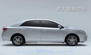 众泰Z300 家轿新标杆5.8999万起售