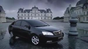17项性能升级 吉利帝豪EC718品质轿车