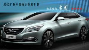 现代名图 2013广州车展亮相指数四颗星