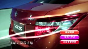 动力性能大升级 新一代丰田威驰