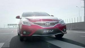 前置后驱 一汽丰田新款锐志车型介绍