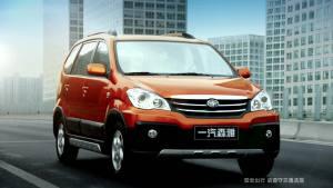 一汽森雅S80 10万以内低油耗SUV