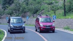 铃木北斗星X5宣传歌 就是那辆北斗星