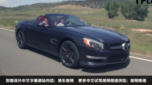 新款奔驰SL63AMG 尾部造型动感