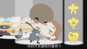 吉利熊猫CROSS卡通广告 萌翻女神