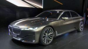 宝马Future Luxury 亮相北京车展