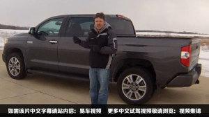2014款丰田坦途 试驾美版大皮卡
