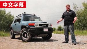 海外试驾 2014款丰田FJ酷路泽终极版
