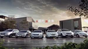 北京现代全系车型 精彩宣传广告片
