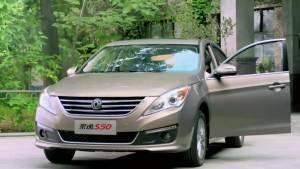 景逸S50 幸福就是和你在一起精彩广告