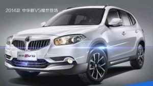 酷似宝马X1 2014款中华新V5车型解析