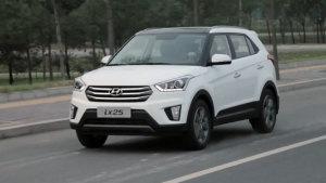 2014款北京现代ix25 六方位绕车介绍