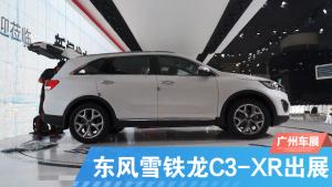 2014广州车展 东风雪铁龙C3-XR出展
