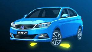 动画解析 长安悦翔V7全新紧凑级轿车