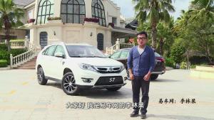 新车体验 价格屠夫自主SUV比亚迪S7