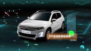 东风雪铁龙C3-XR STT智能启停系统