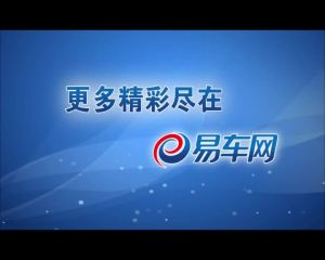 风行汽车景逸CNCAP正面40%碰撞测试
