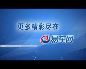 奇瑞QQ6 CNCAP正面40%碰撞测试