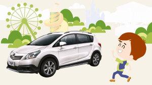 广汽丰田全新逸致跨界版 更具SUV风格