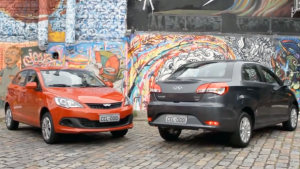 奇瑞海外版风云2 两款车身颜色动态展示
