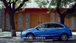 品车腾势路金波北京篇 专注于新能源