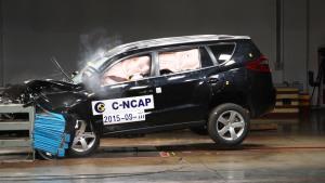 C-NCAP碰撞测试 吉利豪情GX9获五星