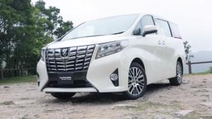 2015款丰田全新埃尔法 75.9万元起售