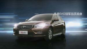 东南V5 plus车型解析 售价7.09万元起